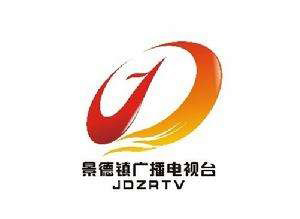 景德镇广播电视台|【科学战疫情