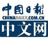 """讲好中国故事,全国旅游日""""古窑"""