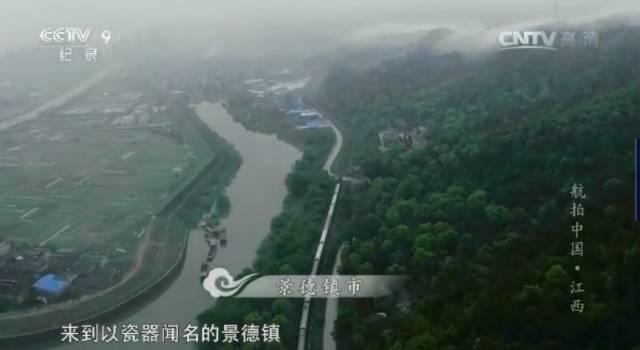 俯瞰雷竞技官方网站,神奇古窑,如此迷人!