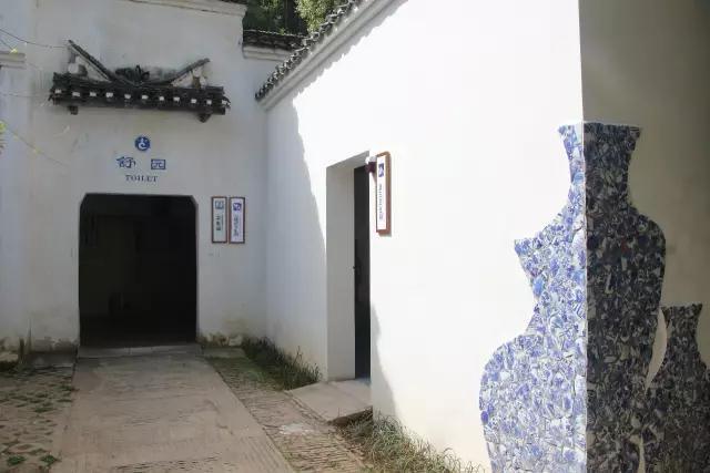 """第三卫生间现身瓷都 古窑景区""""厕所"""