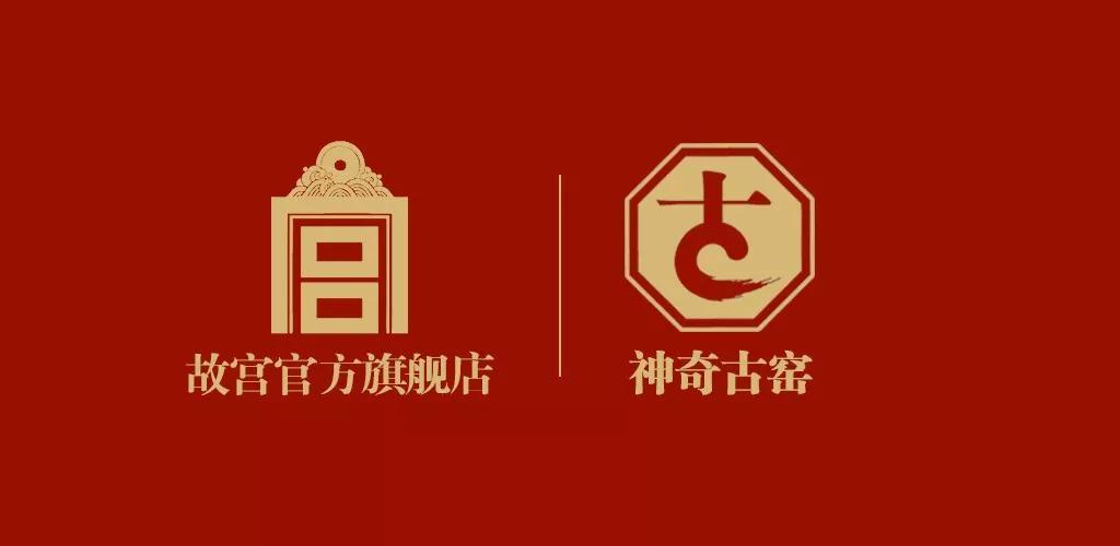 """您的宝贝在天猫""""故宫官方旗舰店"""""""