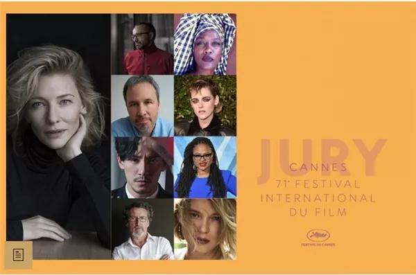 戛纳国际电影节 有你喜欢的明星大咖