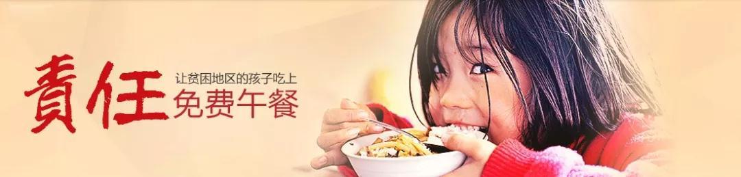 """5・20 """"免费午餐""""七周年 爱从古窑"""