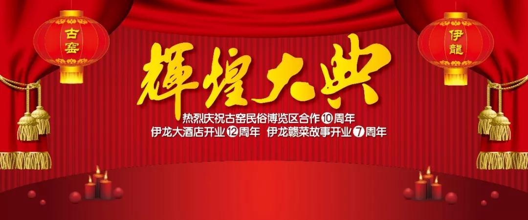 江西日报连续十年关注 古窑创新引领