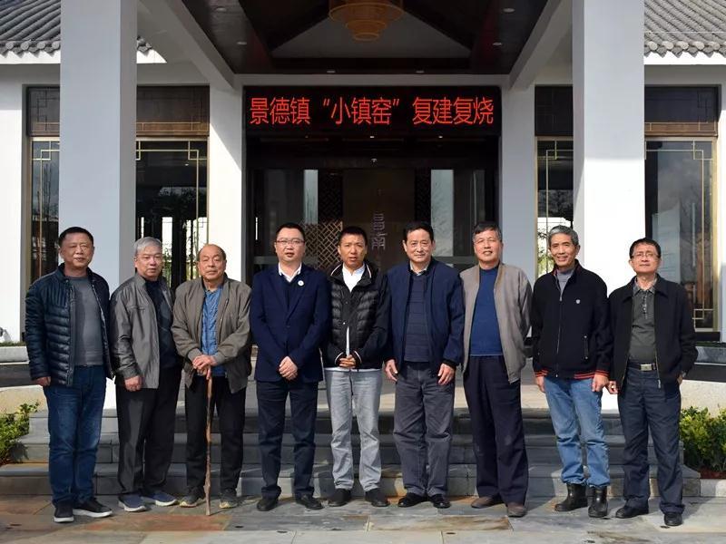 景德镇将再现小镇窑历史原貌 活态