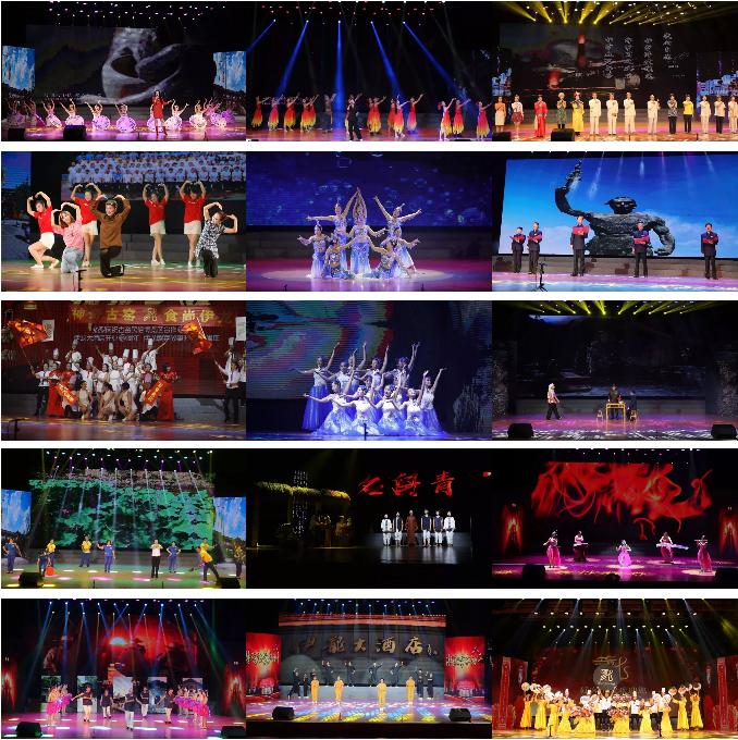 遇见 | 古窑十周年辉煌大典晚会节目