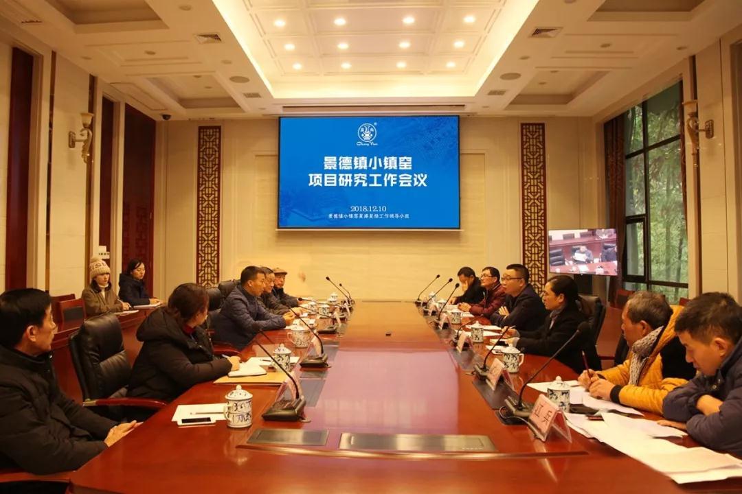 科学传承 扎实推进——雷竞技官方网站小镇窑