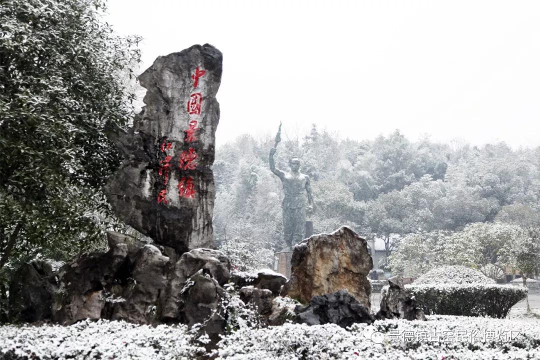 遇见 | 千年历史文化名城