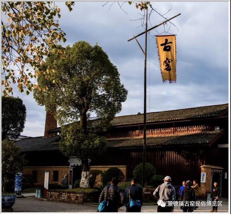 古窑SHOW | 一位摄影师眼中的千年瓷