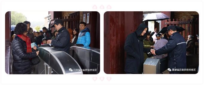 正月初八,景德镇明清御窑新春第一