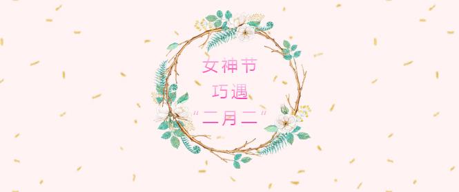 遇见 | 双节龙凤呈祥 古窑窑火激情