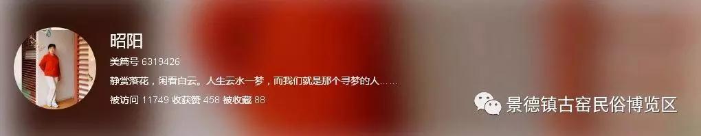 古窑SHOW | 千年窑火 生生不息 代代
