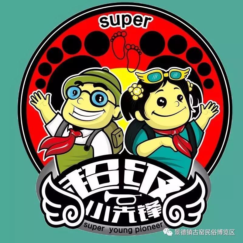 江西少儿频道《超级小先锋》播出啦