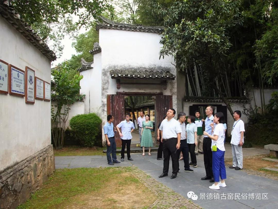 文化和旅游系统园区和企业业务培训