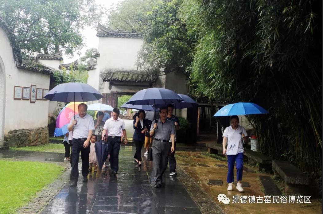 国家文化和旅游部人事副司长王太钰