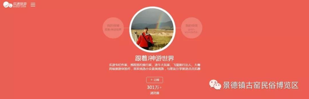 古窑SHOW | 千年瓷文化 来看雷竞技官方网站