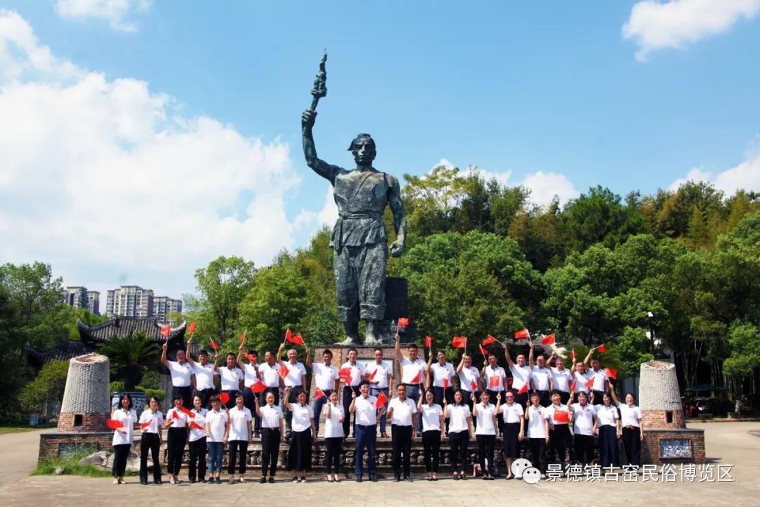 歌唱《我和我的祖国》 庆祝新中国成