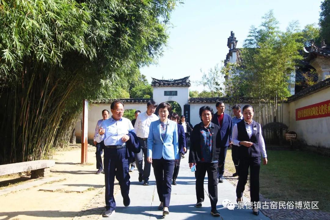 岳阳市政府领导到景德镇古窑考察