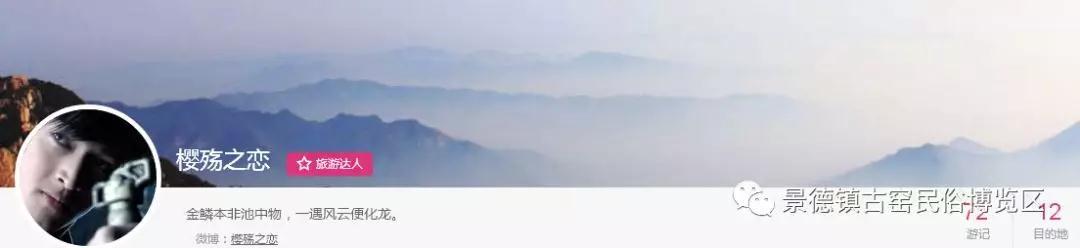 古窑SHOW | 千年瓷都雷竞技官方网站,中外驰