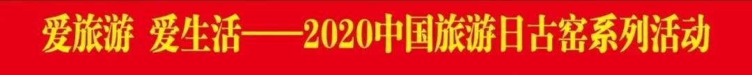 """2020年十大""""江西网红旅游线路"""" 快"""
