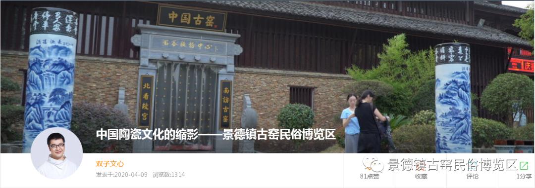 古窑SHOW | 中国陶瓷文化的缩影――