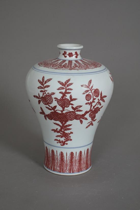 仿乾隆釉里红100件花卉梅瓶
