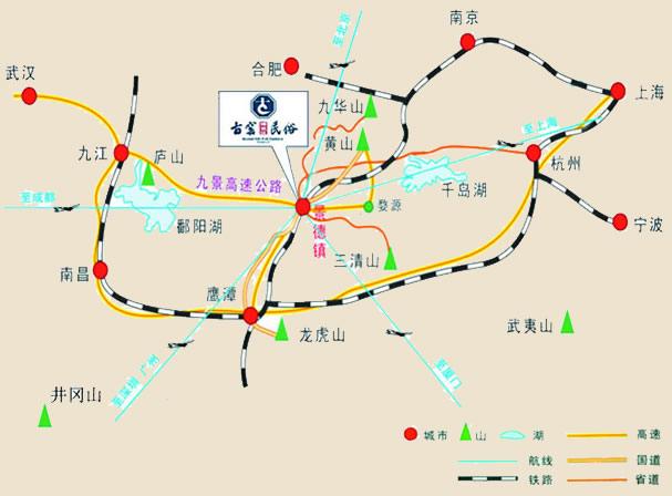 旅游线路 - 景德镇古窑民俗博览区 官方网站